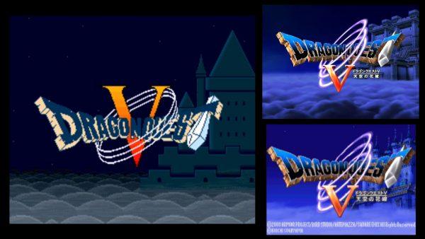 『ドラクエ5』3人同時に花嫁にすることで「花嫁論争」に終止符!? 初代・PS2版・DS版の3画面で、ビアンカ・フローラ・デボラと結婚する動画が天才の所業
