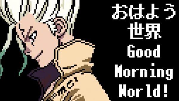 『Dr.STONE』OP『Good Morning World!』をファミコン風にアレンジ! 作品世界を表現した力強い音色に「やっぱりいい曲」の声