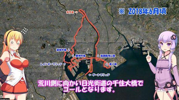 """フルマラソンの1人称視点、こんな感じらしい。北千住→東京湾まで""""ジョギング""""する猛者に「ガチ勢すぎる」の声"""