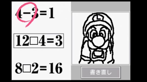 """DSの脳トレゲームの計算問題に""""イラストで答える""""技術が謎すぎる…! ルイージやカービィを描いて次々正解"""