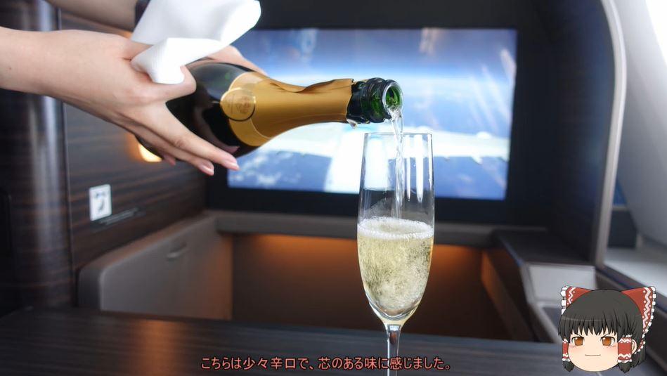 フライング ホヌ ファースト クラス ANA ファーストクラス A380フライングホヌ