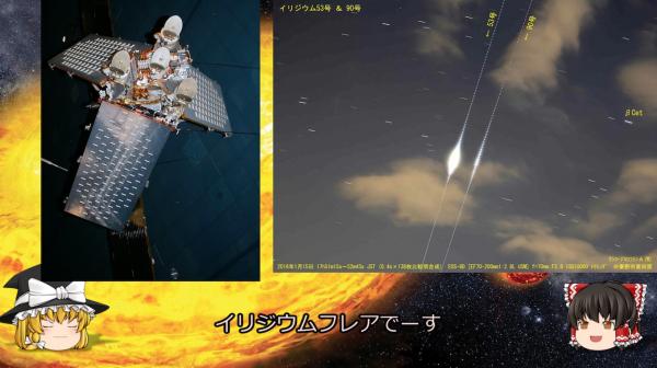 """「星空で一番まぶしい天体ランキング」の上位は、ほとんど人工衛星!? 天体の""""等級""""に関するトリックで星空の明るさの秘密を知ろう"""