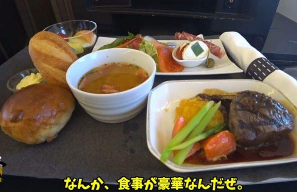 JAL利用中に起きたラッキーすぎる事故…!? エコノミー→ビジネスにアップグレードされた座席で振舞われた飯テロ級の機内食を見よ