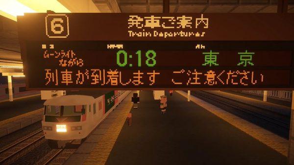 マイクラで夜行列車に乗りませんか? 旅情をかきたてる車窓の風景に「雰囲気いいな」「涙腺崩壊した」の声