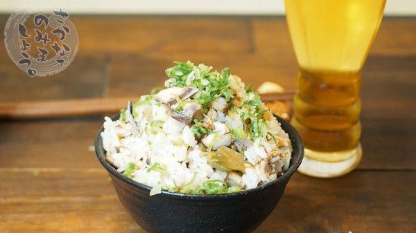 """ウェイパーで""""中華風""""のサバ缶炊き込みご飯を作ってみた。椎茸の香りとザーサイの食感で傑作が完成!"""