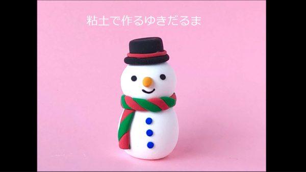 粘土で作る雪だるまがかわいすぎる… 全制作工程を公開、だんだん雪だるまになっていく様子が楽しい
