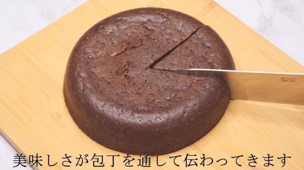 """炊飯器だけで絶品チョコケーキ作ったる! """"材料を混ぜて入れるだけ""""という男気溢れる簡単レシピをご紹介"""