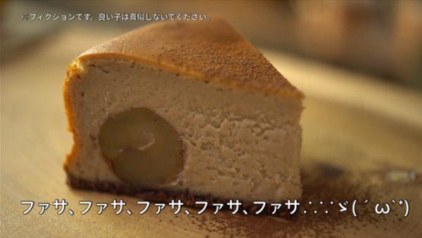 しっとり濃厚! ロマンが詰まった「ベイクドチーズケーキ・マロン」を作ってみた
