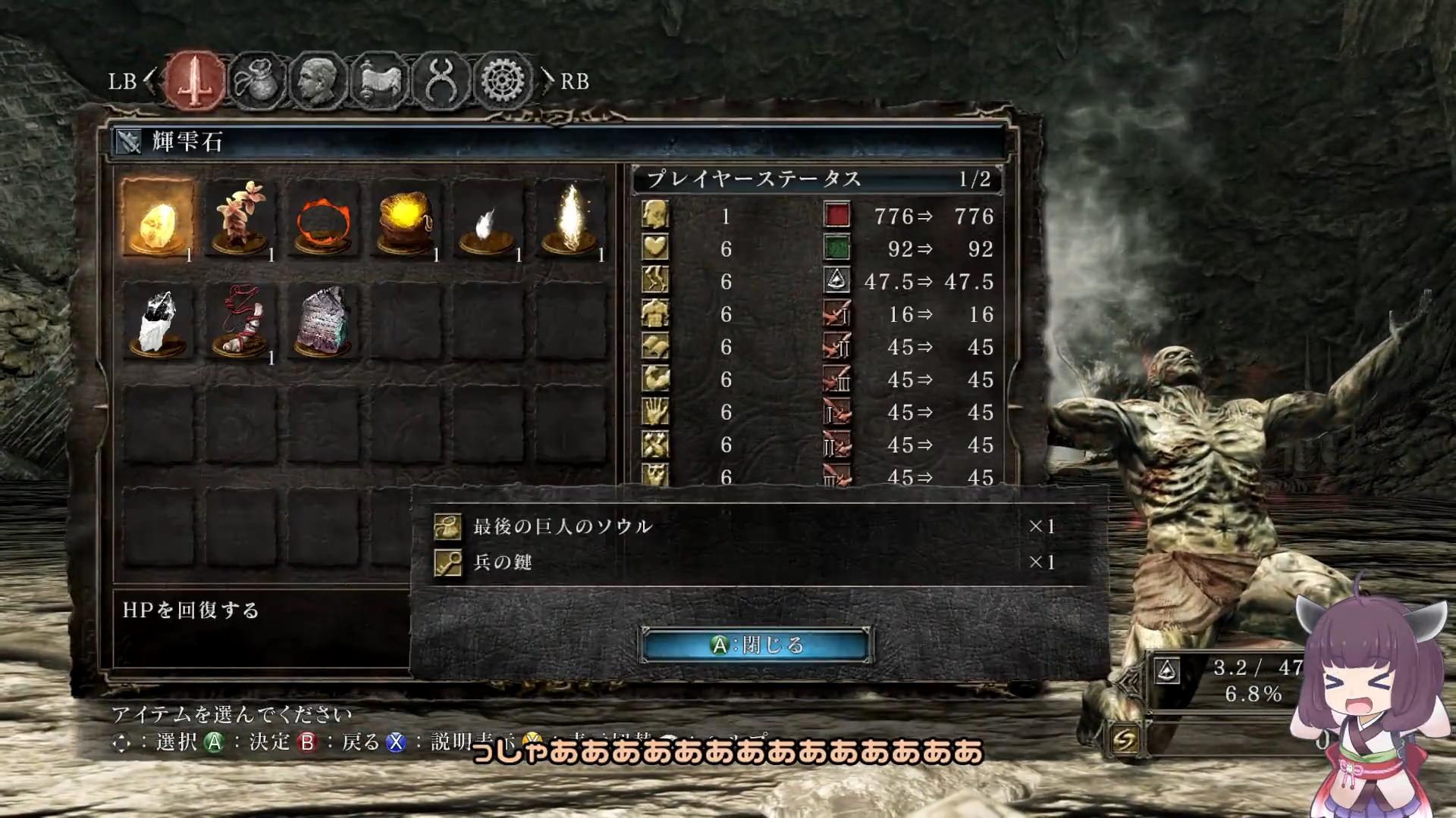 武器 2 ダーク ソウル 最強