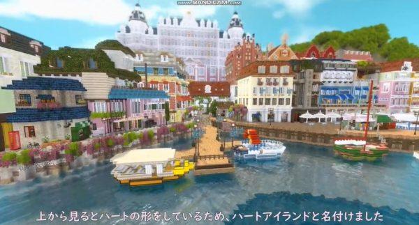 マイクラで「ハートアイランド」が完成! カラフルな建物や映画を再現したホテル…美しい島の景色に「あぁ〜いいなぁ」「ここに住みたい」の声