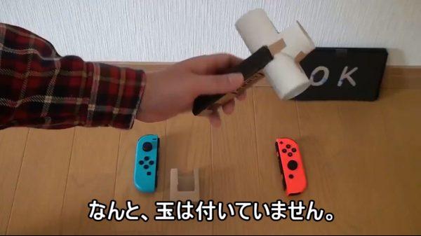"""エアけん玉ってなんなの… Nintendo Laboで""""玉ナシ""""のけん玉を作ってみたら、何と戦ってるのか分からないシュールな映像が撮れた"""
