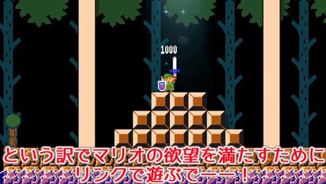『マリオメーカー2』で『ゼルダの伝説』を再現! リンクに変身して謎解きするステージに「ゼルダ愛がこもってる」「これ公式コースじゃないの?」の声