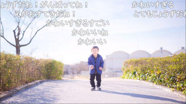 3歳児のダンスに萌える人続出…天使のように明るい笑顔に「こんなん惚れてまうやろ…」「世界が平和になる」「伝説の始まりじゃん」の声