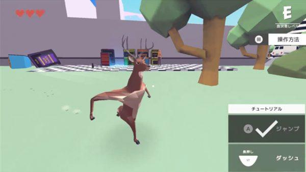 「鹿」が縦横無尽に暴れまわるゲーム⁉ 前代未聞な内容に「永遠にβテストになっちゃう」「奈良では見慣れた光景」との声