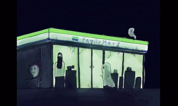 """ファミマ魔界店がオープン…? """"深夜風""""にアレンジしたファミマ入店音のホラー感が強すぎて「おでんが魔女鍋みたいになってそう」の声"""