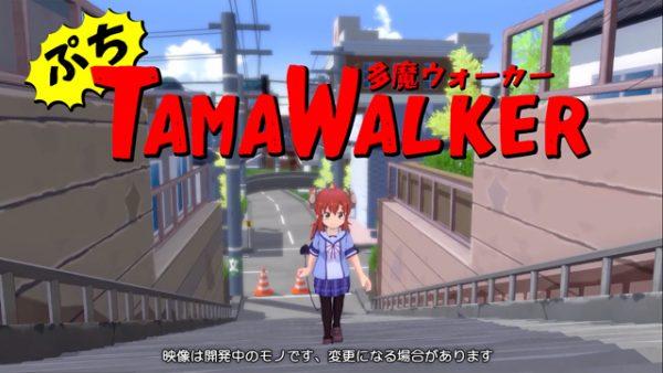 『まちカドまぞく』せいいき桜ヶ丘を歩き回るゲームを作ってみた⁉ 原作愛溢れる作りこみに「野生の公式」の声