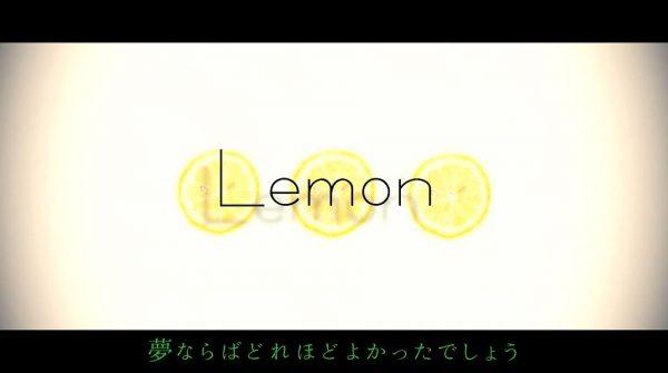 """""""1人2役""""で米津玄師『Lemon』を歌ってみた! 低音&高音のイケボ兄弟…目からレモン汁が出そうなハーモニーへ「耳が幸せ」の声"""