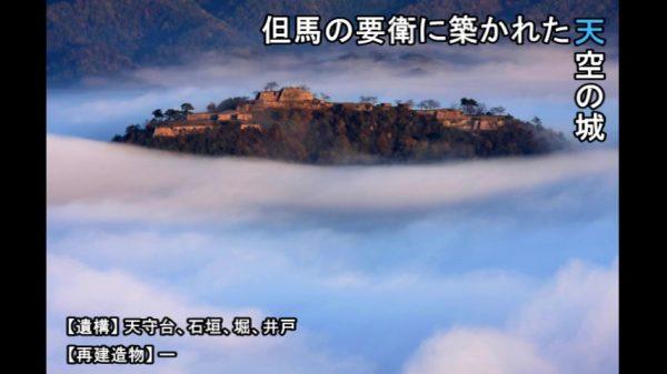 """一生に一度は訪れたい「日本100名城」――""""白鷺城""""""""天空の城""""etc…風格ある佇まいや聖域のような美しさにロマンが止まらない!"""