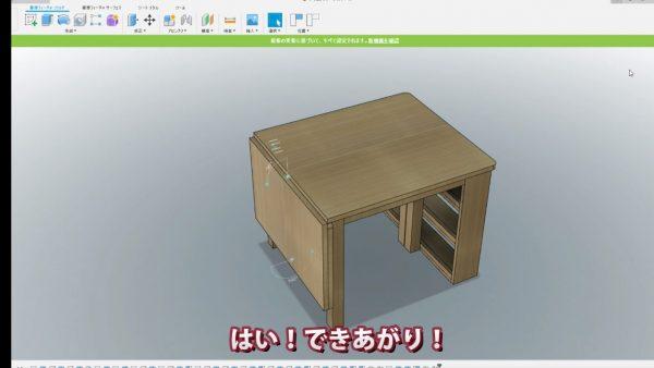 変形するテーブルがめちゃ便利そう! 天板を展開、脚をスライドすると2人用が6人用になるロマンあふれる仕様