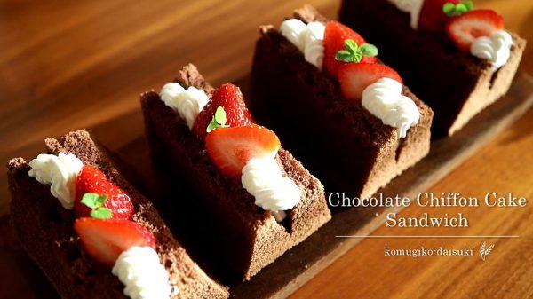 チョコレートシフォンサンド、美味しそうすぎん? 「チョコ+生クリーム+苺」を組み合わせた女神のサンドウィッチは余裕で別腹に収まる