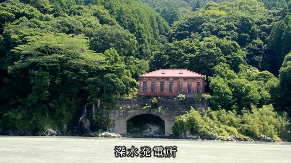 大正ロマン溢れる廃墟、熊本県・深水発電所を探索!壮大な赤煉瓦造りの美しい建物をマルチコプターの空撮映像で巡る。「良い風情だ……!」