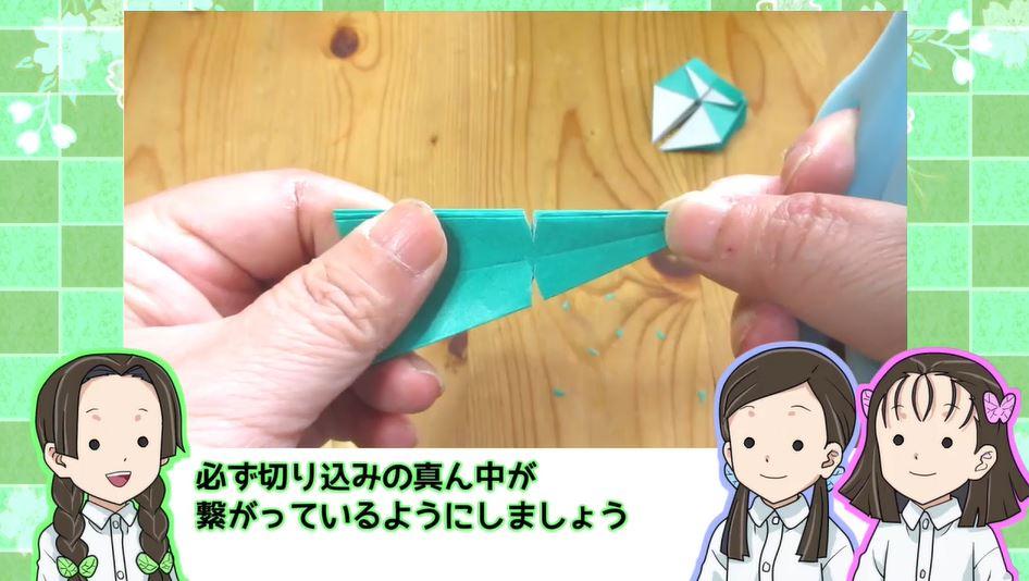 きめ つの や い ば 折り紙 簡単