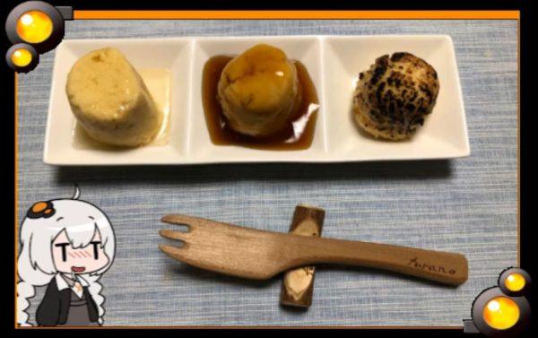 話題の食品「蘇」を作ってみた! 蜂蜜、みたらし風、焦がしバターの「蘇の三種盛り」レシピに「食べてみたい」「いとおかし」の声