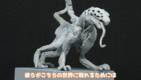 「クトゥルフ神話TRPG」のおともにいかが? SAN値が削れそうな「ティンダロスの猟犬」を粘土で作ってみた!