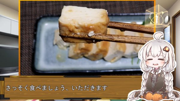「豆腐の味噌漬け」のレシピを紹介! 一晩漬けるだけでクリームチーズのような味わいに…酒のつまみに最高