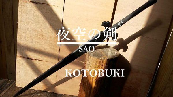 『SAO アリシゼーション』キリトの「夜空の剣」をアルミ鋳造で再現…砂の鋳型で作り上げる本格的な技に「見入ってしまう」「かっこいい!」の声