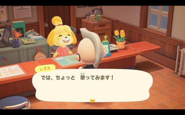 『あつまれどうぶつの森』しずえさんが米津玄師「Lemon」を歌ってみた? 案内所で楽しそうに歌う姿がかわいい!