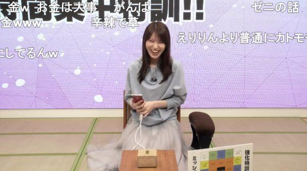 山口恵梨子女流がカードゲームアプリ『ゼノンザード』を5時間ぶっ続けプレイ。 勝負のプロがガチ挑戦してみたら、対局並みの緊張感と名勝負が生まれた!