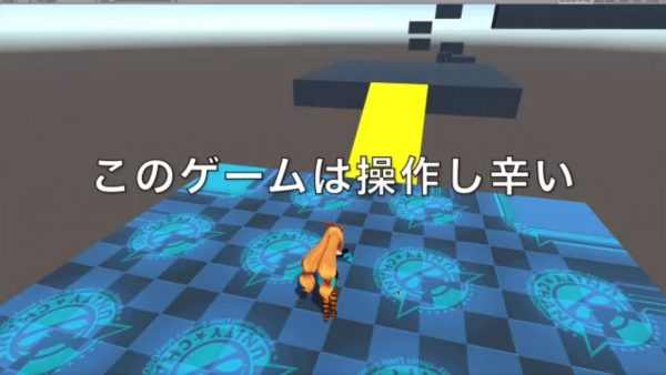 挑戦者求む。操作難度S級のアクションゲームが爆誕!? 声の大きさでジャンプ力を制御する鬼畜仕様に制作者本人もクリア不能に