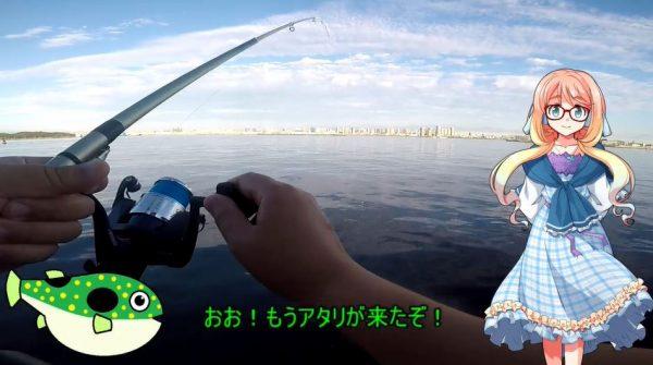 自作サビキで釣りに挑戦! 次々と魚がかかる様子に「めっちゃ楽しそう」「嬉しいよね自分で作った仕掛けで」の声