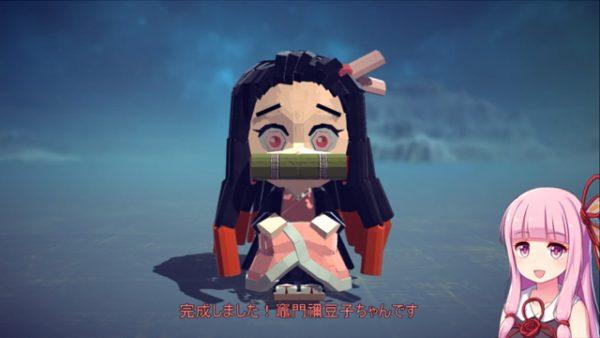 『Besiege』で「鬼滅の刃」禰豆子のSDキャラを建造してみた⁉ 制作者の禰豆子あふれる出来映え「ネ申」「すごい!」の声