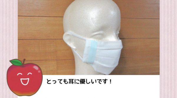 """手作りマスクの""""ゴムの代用品""""を考えてみた…100均アイテム、手編み、古着のリメイクなどのアイデアに「その発想はなかったw」「ありがたい」の声"""