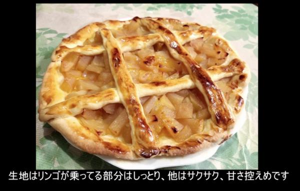 自宅でしっとりサクサクなアップルパイ作り! 4つの材料だけのお手軽レシピをご紹介