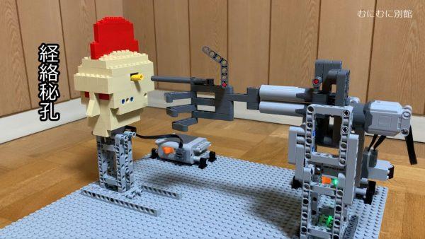 レゴで『北斗の拳』を再現! 青いレゴが服のように破れ飛ぶ仕掛けに「天才かな」「良く再現出来てるww」「楽しそうで何よりです」の声