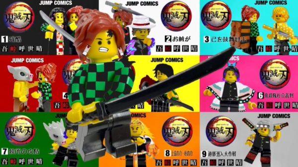 """『鬼滅の刃』コミックスの表紙をレゴにしてみた! 1巻から最新20巻まで""""マンガ風に""""再現したミニフィグが味わい深い"""