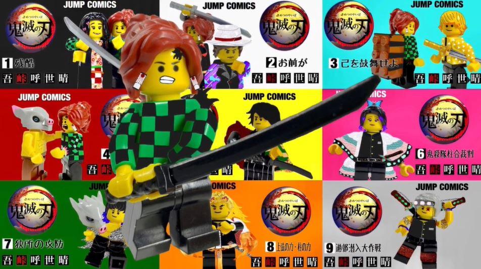 """鬼滅の刃』コミックスの表紙をレゴにしてみた! 1巻から最新20巻まで""""マンガ風に""""再現したミニフィグが味わい深い"""