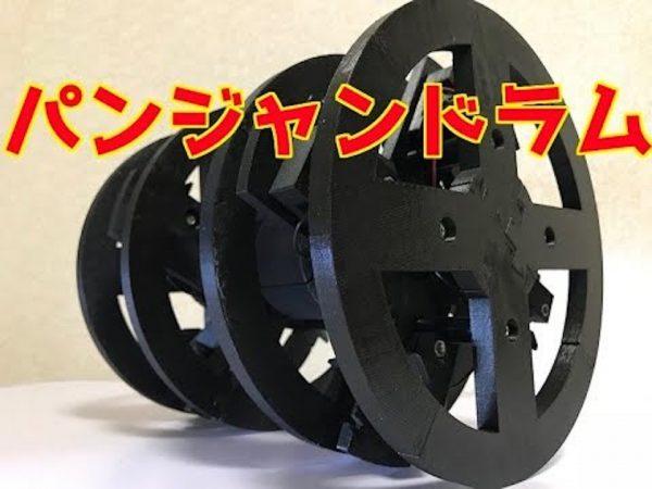 「パンジャンドラム」を3Dプリンターで自作してみた! 轟音をあげて走行する自爆兵器に「爆薬を積めば完璧」の声
