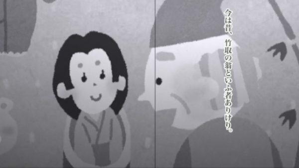 『竹取物語』をバラードにして「今は昔」と歌い上げたらめちゃイイ曲に!? 「歌うまくて草」「千年語り継がれる名曲」と絶賛の声