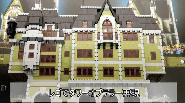 「東京ディズニーシー」タワー・オブ・テラーをレゴで再現…動くエレベーターや秘密の倉庫も作り上げ、恐怖のツアーを体感できる作品に感嘆の声