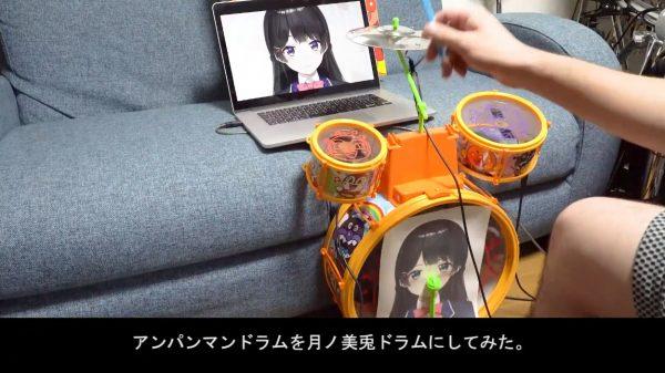 アンパンマンドラムをVTuber「月ノ美兎ドラム」に改造したらカオス状態に! 「ドン」「パン」ボイスが鳴るドラムで、全パート美兎が歌う曲とセッションしてみた