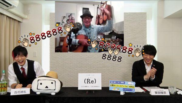 ビリーバンバン菅原進さん、アイマス曲「薄紅」歌ってみたのきっかけは? 新バージョン名のお披露目など 『週刊ニコニコインフォ 第7号』レポート
