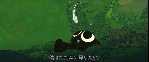 黒猫を愛でるためだけにアニメを観てもいいじゃないか! 日本でチケット売切が続出した中国発の劇場アニメ『羅小黒戦記』のことを語らせてほしい
