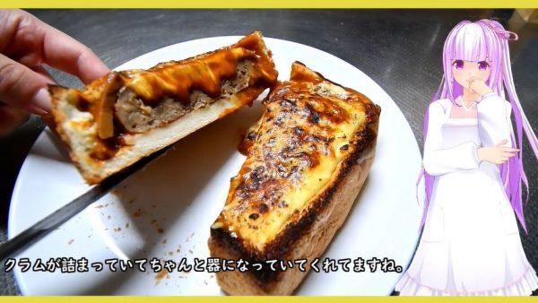 チーズの滝! 市販の材料で作る「ハンバーグパングラタン」のハイカロリー&お手軽レシピに「今晩これつくろうかな」の声