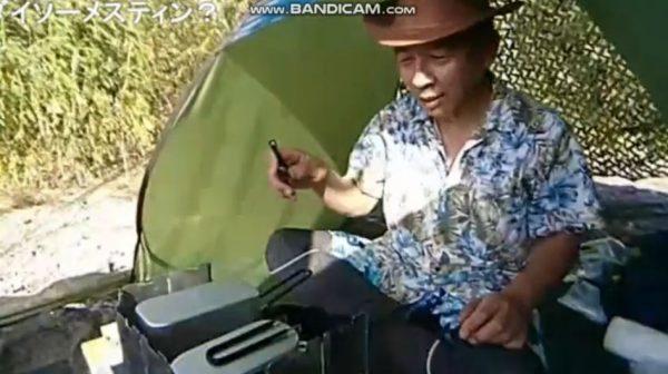"""ダイソーの1000円テントで""""デイキャンプ""""に行った猛者あらわる! ダイソーメスティンで作ったご飯にかき氷で締めたガチっぷりが凄い"""