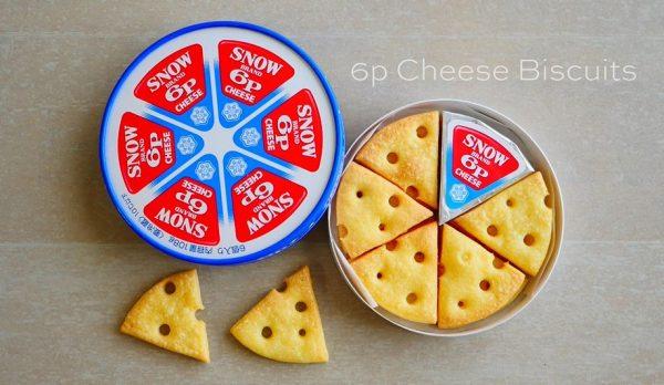 「6Pチーズ」でチーズビスケットを焼いてみた! ケースにピッタリ収まるこんがりきつね色の穴あきビスケットに「アイデアがすごい」「ワクワク」の声