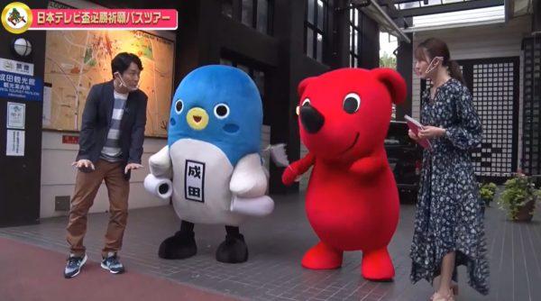 船橋競馬、成田山、チーバくん…千葉は楽しい&美味しいことだらけ! 千葉県のオススメスポットを巡ったバスツアー生放送の様子をレポートします